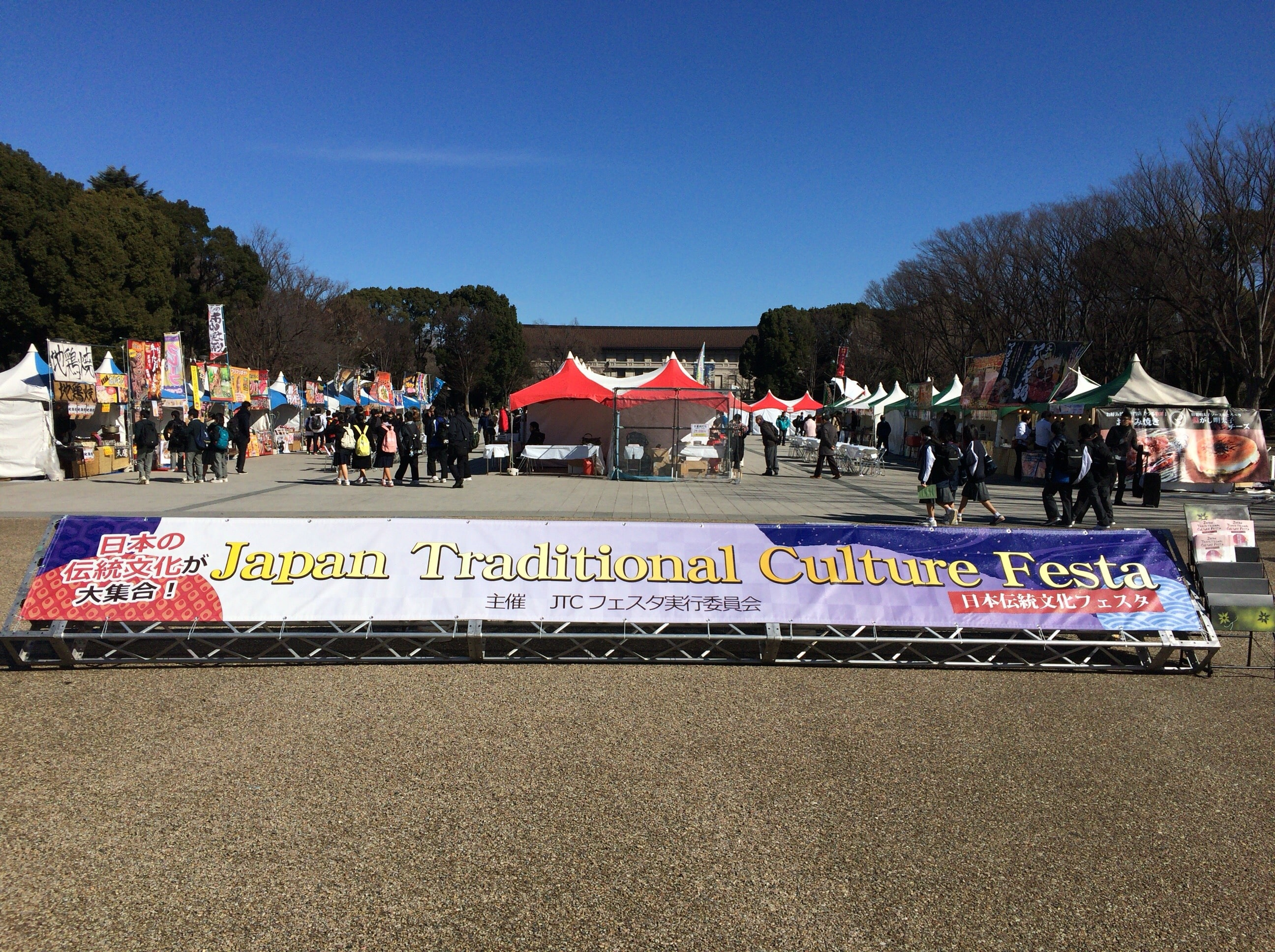 第2回JAPAN Traditional Culture Festa in上野恩賜公園2