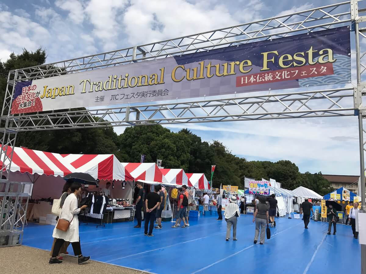 第5回JAPAN Traditional Culture Festa in上野